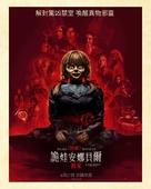 Annabelle Comes Home - Hong Kong Movie Poster (xs thumbnail)