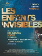 All the Invisible Children - French Movie Poster (xs thumbnail)