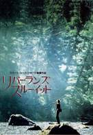 A River Runs Through It - Japanese DVD cover (xs thumbnail)