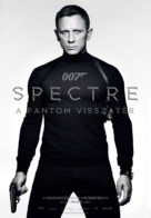 Spectre - Hungarian Movie Poster (xs thumbnail)