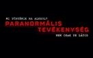 Paranormal Activity - Hungarian Logo (xs thumbnail)
