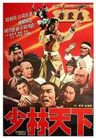 Lang tzu yi chao - Hong Kong Movie Poster (xs thumbnail)