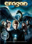 Eragon - German Movie Cover (xs thumbnail)