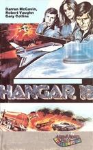 Hangar 18 - Finnish VHS cover (xs thumbnail)