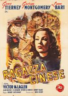 China Girl - Italian Movie Poster (xs thumbnail)