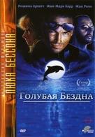 Le grand bleu - Russian DVD movie cover (xs thumbnail)