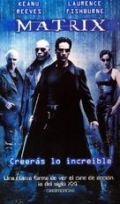 The Matrix - Spanish VHS cover (xs thumbnail)