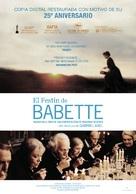 Babettes gæstebud - Spanish Movie Poster (xs thumbnail)