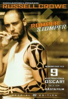 Romper Stomper - Swedish DVD cover (xs thumbnail)