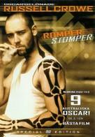 Romper Stomper - Swedish DVD movie cover (xs thumbnail)
