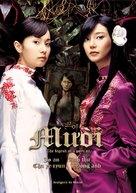Muoi - Vietnamese poster (xs thumbnail)