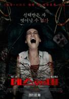 Death of Me - South Korean Movie Poster (xs thumbnail)