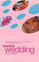 Muriel's Wedding - Australian Movie Poster (xs thumbnail)