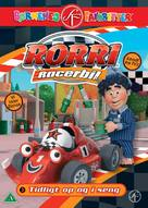 """Roary the Racing Car"" - Danish DVD cover (xs thumbnail)"