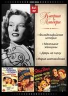 The Philadelphia Story - Russian DVD cover (xs thumbnail)