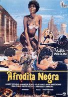 Mavri Afroditi - Spanish Movie Poster (xs thumbnail)
