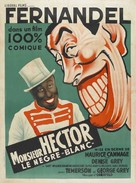 Monsieur Hector - French Movie Poster (xs thumbnail)