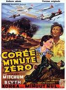 One Minute to Zero - Belgian Movie Poster (xs thumbnail)