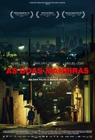 As Boas Maneiras - Brazilian Movie Poster (xs thumbnail)