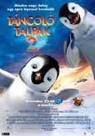 Happy Feet Two - Hungarian Movie Poster (xs thumbnail)