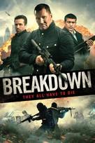 Breakdown - British Movie Cover (xs thumbnail)