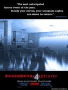 Paranormal Activity 4 - poster (xs thumbnail)