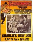 His New Job - Movie Poster (xs thumbnail)