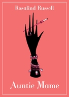 Auntie Mame - British Movie Cover (xs thumbnail)