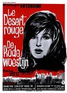Il deserto rosso - Belgian Movie Poster (xs thumbnail)