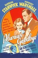 Always Goodbye - Movie Poster (xs thumbnail)