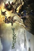 Teenage Mutant Ninja Turtles - Italian Movie Poster (xs thumbnail)