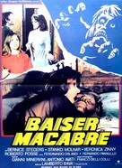 Macabro - French Movie Poster (xs thumbnail)