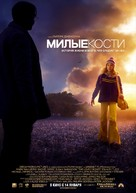The Lovely Bones - Russian Advance movie poster (xs thumbnail)