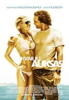 Fool's Gold - Lithuanian Movie Poster (xs thumbnail)