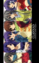 """""""Clannad"""" - Japanese Movie Poster (xs thumbnail)"""