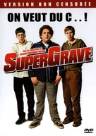 Superbad - French DVD cover (xs thumbnail)