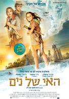 Nim's Island - Israeli Movie Poster (xs thumbnail)