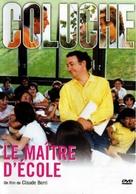 Le maître d'école - French DVD cover (xs thumbnail)