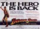Indiana Jones and the Temple of Doom - British Movie Poster (xs thumbnail)