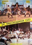 Jiang hu han zi - German Movie Poster (xs thumbnail)