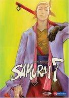 """Samurai 7"" - DVD movie cover (xs thumbnail)"