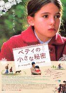 Je m'appelle Elisabeth - Japanese poster (xs thumbnail)