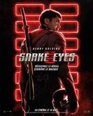 Snake Eyes: G.I. Joe Origins - French Movie Poster (xs thumbnail)