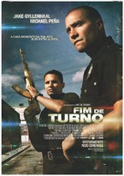 End of Watch - Portuguese Movie Poster (xs thumbnail)