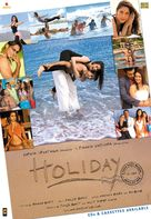 Holiday - Indian Movie Poster (xs thumbnail)