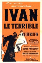 Ivan Groznyy I - French Movie Poster (xs thumbnail)