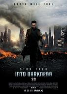 Star Trek Into Darkness - Dutch Movie Poster (xs thumbnail)