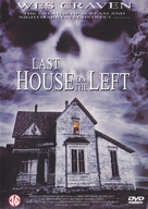 The Last House on the Left - Dutch DVD cover (xs thumbnail)