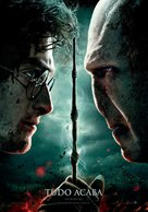Harry Potter and the Deathly Hallows: Part II - Portuguese Movie Poster (xs thumbnail)