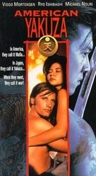 American Yakuza - Movie Poster (xs thumbnail)